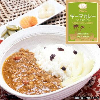【MCC】キーマカレー1食(200g)【世界のカレーシリーズ】