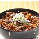 【ヤヨイ】 業務用 すごうま炙り牛カルビ丼の具 1食(120g) (焼き肉丼)(直火焼き製法)【冷凍