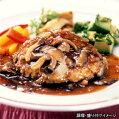【MCC】業務用和風ソースdeハンバーグ1個(180g)(エムシーシー食品)【冷凍食品】【re_26】【】