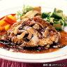 MCC 業務用 和風ソースdeハンバーグ 1個 (180g) (エムシーシー食品)冷凍食品【re_26】 【】