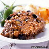 MCC 業務用 味噌deハンバーグ 1個 (180g) 【ソースdeハンバーグ】(エムシーシー食品)冷凍食品【re_26】 【】
