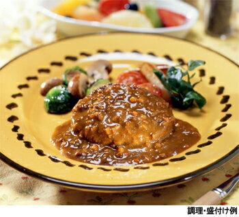 MCC業務用カレーソースdeハンバーグ1個(180g)(エムシーシー食品)冷凍食品【re_26】【】