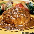 【MCC】業務用カレーソースdeハンバーグ1個(180g)(エムシーシー食品)【冷凍食品】【re_26】【】