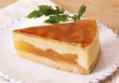 業務用りんごのシブースト冷凍ケーキ