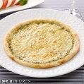 【MCC】業務用ミラノ風ジェノベーゼピッツァ(8インチ)1枚(150g)(エムシーシー食品)