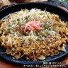 MCC 業務用 神戸長田 そばめし 1袋 (250g) (エムシーシー食品)冷凍食品【re_26】【】