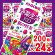 【ポイント10倍】【カゴメ】野菜生活100 紫の野菜 200ml×24パック