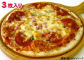 【3枚入】【トロナジャパン】業務用ミックスピッツァナポリ風(8インチ)3枚【冷凍食品】【ピザpizza】