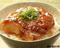 業務用味などんぶり若鶏照り焼き丼の具1食(120g)【冷凍食品】【ポイント10倍】