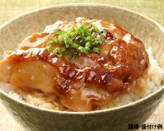 【ヤヨイ】 業務用 味などんぶり 若鶏照り焼き丼の具 1食(120g) 【冷凍食品】 【】