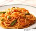 【ヤヨイ】【Oliveto】業務用スパゲティ・海老トマトクリームソース1食(280g)【オリベート】【冷凍食品】