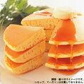 業務用ジャンボホットケーキ1袋(2枚入り)(モンドセレクション受賞)パンケーキ【冷凍食品】