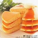 【マリンフード】 業務用 ジャンボホットケーキ 1袋(2枚入り) (パンケーキ)【冷凍食品】【re_26】 【ポイント10倍】