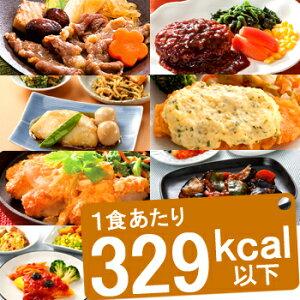 【】 1食329kcal以下! 【送料無料】ニチレイ「気くばり御膳バラエティセット B」7食セット(和...