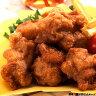 味の素 業務用 レンジ若鶏唐揚げ