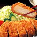 【味の素】業務用三元豚の厚切りロースカツ2001袋(約200g×6枚入)【冷凍食品】(トンカツ豚かつ)【】