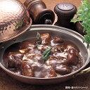 【Miyajima】【業務用】 ビーフシチュー ア・ラ・モード 1食(300g)(これぞ極上の味!じっく...
