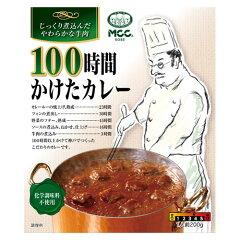 【MCC】100時間かけたカレー 1食(200g) (エムシーシー食品)【レトルト食品】【MCC】100時間...