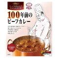 【MCC】100年前のビーフカレー1食(200g)(エムシーシー食品)【レトルト食品】