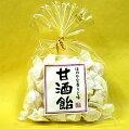【ソフトタイプ】【G7】甘酒飴1袋(140g)(ソフトキャンディー)