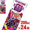 【只今ポイント10倍】【カゴメ】野菜生活100 紫の野菜 200ml×24パック (27%OFFセール)【野菜ジュース】【jo_62】 【】【10P22Nov12】