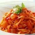 【ヤヨイ】【Oliveto】業務用生パスタ・アマトリチャーナ1食(260g)【オリベート】【冷凍食品】