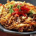 【ヤヨイ】業務用オタフクソース使用焼きそば1食(200g)【冷凍食品】【】