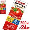 カゴメトマトジュース食塩無添加200ml×24本【機能性表示食品】【野菜ジュースkagome】【jo_62】