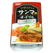 【SSK】イタリアンなサンマdeオードブル(直火焼)(缶詰)「トマト&バジル」(100g)【jo_62】【】