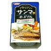 【SSK】イタリアンなサンマdeオードブル直火焼(缶詰)「オリーブオイル&ガーリック」(100g)【jo_62】【】