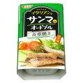 【SSK】イタリアンなサンマdeオードブル直火焼(缶詰)「香草焼き」(100g)【jo_62】【】