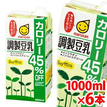 【マルサン】調整豆乳カロリー45%オフ1000ml×6パック【jo_62】【】【RCP1209mara】