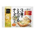 【トロナジャパン】3種のとろけるチーズフレーク250g【冷凍食品】【re_26】【】