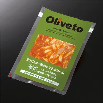 【ヤヨイ】【Oliveto】【生パスタ】業務用生パスタ・蟹のトマトソース1食(260g)【オリベート】【冷凍食品】【re_26】【】【p10_sei】
