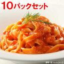 【ヤヨイ】【Oliveto】【生パスタ】 業務用 生パスタ・蟹のトマトソース 10パックセット 【オリベート 冷凍食品】【re_26】【】