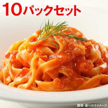 【ヤヨイ】【Oliveto】【生パスタ】業務用生パスタ・蟹のトマトソース10パックセット【オリベート】【冷凍食品】【re_26】【】【p10_sei】