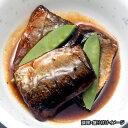 生活横浜倶楽部で買える「【G7】 レトルト和風煮物 「にしん甘露煮」 120g 【レトルト食品 惣菜 総菜 煮魚】(上野食品)【jo_62】【】」の画像です。価格は288円になります。