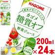 【只今ポイント10倍】【1本当たり21kcal】カゴメ 野菜ジュース 糖質オフ 200ml×24本【jo_62】【ポイント10倍】