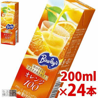 只今5倍  まる搾り果実  アサヒ バヤリースホテルブレックファーストオレンジ100200ml×24本(紙パック)(Asahi