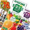 ◆1本あたり76円◆【本州 送料無料】 カゴメ 野菜生活100 選べる3ケースセット (200...
