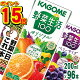 【只今ポイント15倍】【本州 送料無料】カゴメ 野菜生活100 選べる4ケースセット (2…