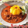 【MCC】 業務用 ハヤシビーフ 5食セット(200g×5パック) (エムシーシー食品)【レトルト食品】【jo_62】【】