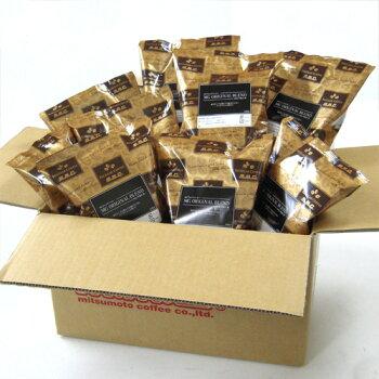 【送料無料】MGブレンドコーヒー500g中挽き粉10パックセット(レギュラーコーヒー)