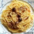 【ヤヨイ】【Oliveto】業務用スパゲティ・醤油きのこ