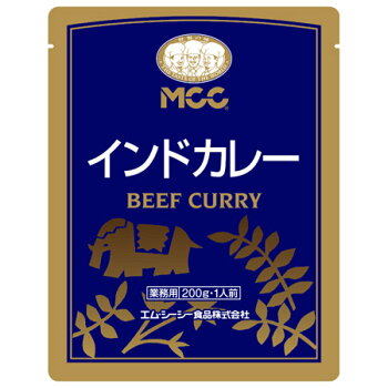 【MCC】業務用インドカレー1食(200g)【世界のカレーシリーズ】【レトルト食品】【】