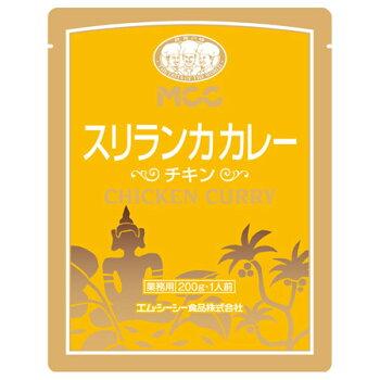 【MCC】業務用スリランカカレー1食(200g)【世界のカレーシリーズ】【レトルト食品】【】