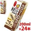【マルサン】豆乳飲料麦芽コーヒーカロリー50%オフ200ml×24パック