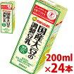 【マルサン】国産大豆の調整豆乳200ml×24パック(消費者庁許可特定保健用食品・トクホ)