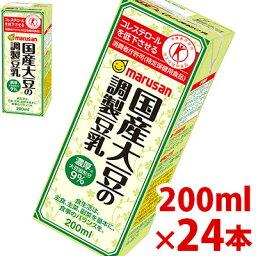 ●期間限定●【マルサン】 国産大豆の調整豆乳 200ml×24パック (消費者庁許可 特定保健用食品・トクホ) 【jo_62】ポイント2倍(02P03Dec16)