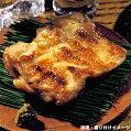 【味の素】業務用炭火若鶏きじ焼【塩】1袋(720g)【冷凍食品】【re_26】【】